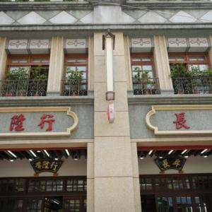 長昇福第住宅新建工程 1